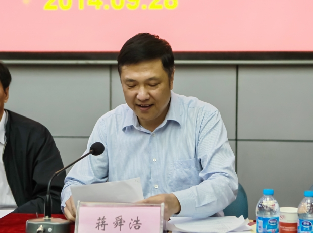 http://news.xidian.edu.cn/upfile/2014-09/20140930/20140930113454_19371.jpg